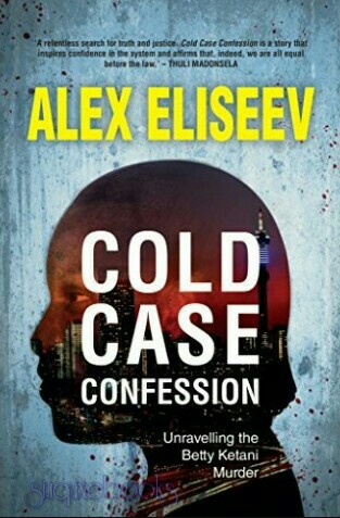 Cold case confession by Alex Eliseev